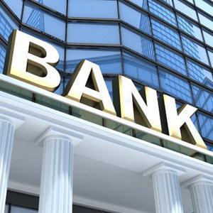 Банки Увы