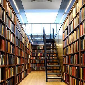 Библиотеки Увы