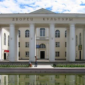 Дворцы и дома культуры Увы