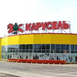 Гипермаркеты Увы