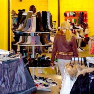 Магазины одежды и обуви Увы