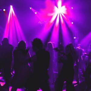 Ночные клубы Увы
