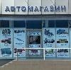 Автомагазины в Уве