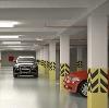 Автостоянки, паркинги в Уве