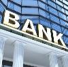 Банки в Уве