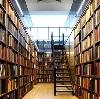Библиотеки в Уве