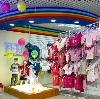 Детские магазины в Уве