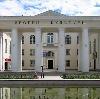 Дворцы и дома культуры в Уве