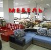 Магазины мебели в Уве