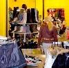 Магазины одежды и обуви в Уве