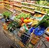 Магазины продуктов в Уве
