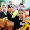 Школы в Уве