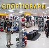 Спортивные магазины в Уве