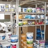 Строительные магазины в Уве