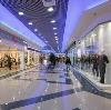 Торговые центры в Уве