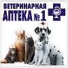 Ветеринарные аптеки в Уве