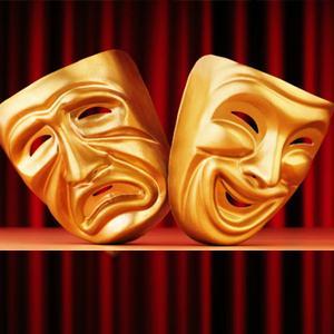 Театры Увы
