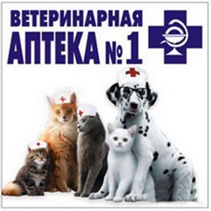 Ветеринарные аптеки Увы